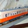 16番 小高キット改造阪神3561