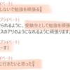 Liveオンライン説明会、開催!