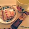今日のおやつは呉の名物・鳳梨萬頭とUCCのショコララテ