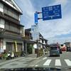 富山、石川への欲張りドライブ3泊4日(その1 輪島朝市で朝食!)