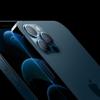 新しいアイフォンを発表したアップル、アイフォンを作るフォックスコンはEVシフトを進める