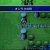 【レトロゲームファイナルファンタジー1プレイ日記その6】海底神殿に行き水のカオスクラーケンとのバトル!リボンをゲットしました♪
