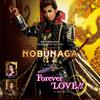最高じゃありません? ◆ '16・月組『NOBUNAGA』