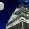 向島城  観月のために築城された幻の城