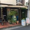 カレー番長への道 〜望郷編〜 第126回「三つ星食堂」
