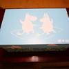 Finnish Baby Box フィンランド・ベイビー・ボックス(ムーミンボックス)が届いたよ!