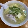 磐田市 いこいの塩バターラーメンが美味すぎる!餃子はニンニクありとなし選べる!