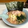 【今週のラーメン1681】 ラーメン屋 けん (川崎・武蔵小杉) 塩・カタメ+スーパードライ