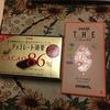 【食レポ】チョコレート効果とTHEchocolateを食べ比べてみた