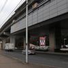 広域公園前駅/広域公園前(広島市安佐南区)