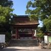 愛知県津島市 津島神社にアイディアを求める