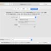 macOS Sierra & Cintiq Pro 液晶画面赤かぶり問題の件、その後…。