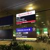 1日目:シンガポール航空 SQ285 シンガポール〜オークランド スイート