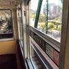大阪の緊急事態宣言の初日に十三の様子を見に行った。