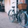 トラウマの自転車が、デンマークで待ち構えていた。。