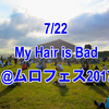 7/22 My Hair is Bad@MURO FESTIVAL 2017