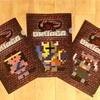 TAMAARI SUPER QUEST vol.3 ドルアーガの謎 『謎付きクリアファイル』3種の感想