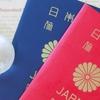 パスポート更新後、NZ Permanent Resident Visaラベルはどうする?移民局Drop Box画像あり