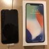 iPhone X入手!!