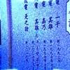 仮面ライダー迅が滅をお姫様抱っこ『仮面ライダーゼロワン』第15話