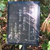 万葉歌碑を訪ねて(その841)―高岡市伏木一宮 高岡市万葉歴史館(14)―万葉集 巻十七 三九四二