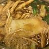 うどんが好きならここの名店はぜひ行くべし! 〜手打ち製麺・郷土料理 三国一〜