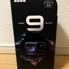 GoPro HERO9 開封の儀!&購入時の注意点