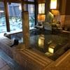 出張/東京『すえひろの湯 ドーミーイン秋葉原』:大浴場あり!寒い冬はゆっくり温まれます。