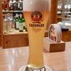 エルディングの街とホテルのバー:2019ドイツ旅・ミュンヘン編3