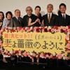 06月05日、中嶋朋子(2019)