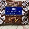 セリアロイル:Topsチョコレートケーキカップアイス