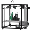今更だけど、3Dプリンタ(flsun metal frame i3)を購入した。