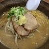 食レポ B級グルメ 麺屋玄(味噌ラーメン 北九州市小倉北区江南町)