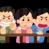 愛知杯ほか1/13 予想の結果wwwwwwwww