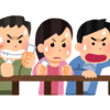 【京成杯・日経新春杯ほか】1/14中央競馬予想の結果wwwwwwww