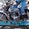 毎日更新 1979年 バックトゥザ 昭和54年 19歳 大学1年 秋 バイク買い替え ホンダ TL125 バイアルス 中型免許   福岡大学 旅ブログ 終活ブログ
