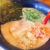 博多ラーメン本丸亭のランチがお得!豚骨スープの独特な甘みがヤミツキに!名古屋市港区