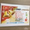 12/21(金)イベントレッスン
