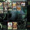 Dominion Online 対戦録23