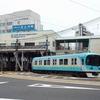 塗色変更される京阪800系