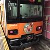 クレヨンしんちゃん列車 オレンジ 緑 東武線 田園都市線