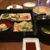 【オススメ5店】北区・上京区(京都)にある割烹が人気のお店