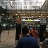 スワンナプーム空港 タクシー乗り方