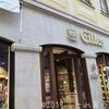 ミュンヘンのチョコレート専門店「Eilles」バイエルン王室御用達 ドイツ旅行⑬