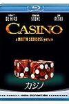 『カジノ』