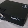 【レビュー】Exquizon E08 LEDプロジェクター。5980円という低価格!おすすめです!