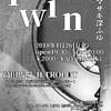 2018.1.26(Fri.)「TWIN」開催します