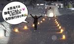 1泊2日の長野県旅行記♥真冬の飯山は寒かったけど優しさと人情に心あたたかだった♥