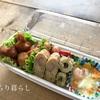 使い捨て容器のお弁当の詰め方②長方形型おかずのみ