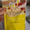 ご当地銘菓:イーグル製菓(鈴木栄光堂:ひとりじめスイーツ (チーズケーキ・贅沢フルーツティー・贅沢フロランタン
